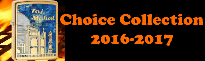 Choice Collection 2016-2017